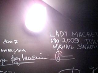 壁サイン.jpg